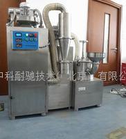 膨润土超微粉碎机ZNC-750型洁净型无尘型 ZNC-750型