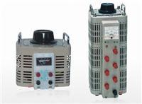 调压变压器 TDGC2