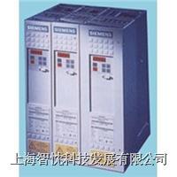 西门子工程型变频器