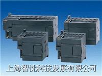 西門子PLC S7-200