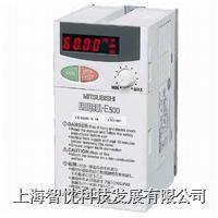 三菱變頻器FR-E500