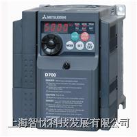 三菱變頻器FR-D740