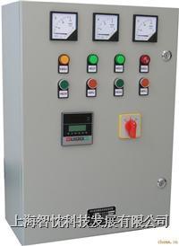 電氣控制櫃