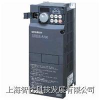 三菱變頻器保养 A700,E700,F700