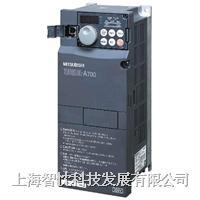 三菱變頻器维修 FR-A700