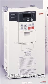 三菱變頻器维修 A500
