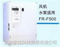 三菱變頻器维修 FR-F500