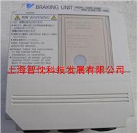 安川制動單元CDBR-4045B