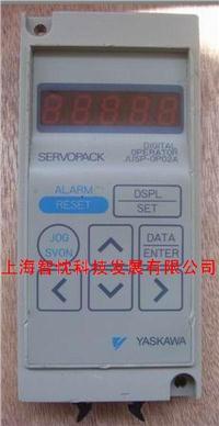 二手安川伺服操作面板JUSP-OP02A