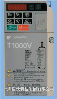 安川變頻器 T1000V系列