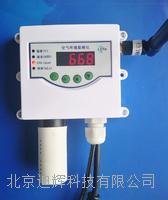 无线温湿度二氧化碳光照监测仪