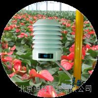 无线LoRa温室大棚监测仪温湿度传感器