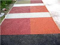 彩色透水混凝土,透水地坪材料销售,彩色混凝土厂家,价格 RL