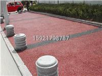彩色透水地坪、拜石透水混凝土各项优势