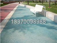 彩色透水地坪的施工以及施工后的路面养护