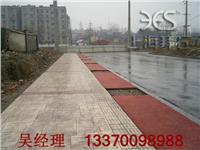 上海拜石地坪主营产品