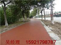 北京内蒙 透水混凝土/彩色透水地坪 案例 bes-62
