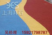 福建海绵城市透水地坪/彩色透水地坪 厂家价格 BES-62