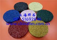 供应嘉兴透水地坪保护剂/上海彩色艺术地坪每平米价格 BES-06