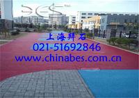 供应上海彩色透水地坪/上海彩色透水砼做法 BES-06