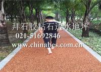杭州 高透水性 胶筑彩石 在哪里买