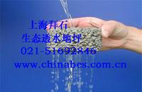 浙江 抗冻融 透水砼 每平米价格