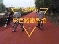 供应江苏公园彩色透水混凝土/透水混凝土价格是多少 BES-10