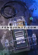 水下测厚仪UMX/MX3 UMX/MX3