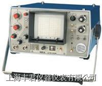 CTS-23A型超声探伤仪  CTS-23A