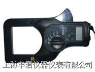 MCL-800D大口径数字漏电流钳表 MCL-800D