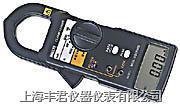 MCL-500RMS钳形漏电电流表 MCL-500RMS