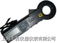 M-210型钳形电流表 M-210
