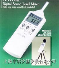 TES-1350A声级计 TES-1350A声级计