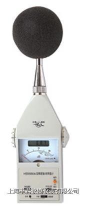 HS5660A脈沖聲級計