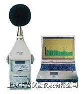 HS5660BX实时噪声分析仪 HS5660BX实时噪声分析仪