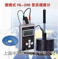 HL200便携式里氏硬度计 HL200