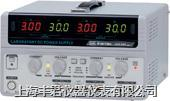 GPS-3303C直流电源 GPS-3303C