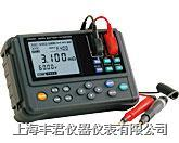 电池测试仪3554 3554