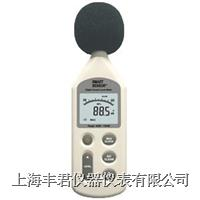 AR834数字式噪音计 AR834