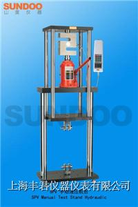 SPV手动液压机台 SPV