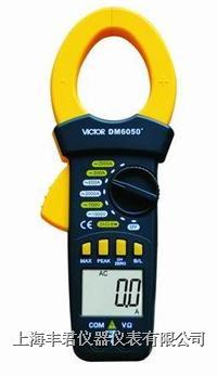 DM6050+数字钳形表 DM6050+