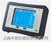 CTS-9008型陶瓷绝缘子数字超声探伤仪 CTS-9008