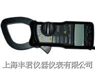 M-260交直流钳形电流表 M-260
