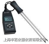 粮食水分测试仪MD7822 MD7822