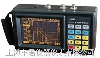 SUFD2数字超声波探伤仪 SUFD2