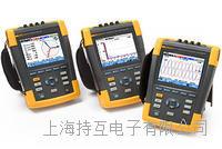 Fluke435II系列三相电能质量分析仪 Fluke435II系列三相电能质量分析仪