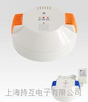 SFJ-11A/COD可燃气体探测器 SFJ-11A/COD可燃气体探测器