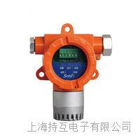 GTQ-SF5100可燃气体探测器 GTQ-SF5100可燃气体探测器