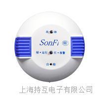 JT-SF3600可燃气体探测器