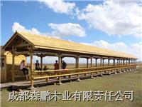 木制廊架 H2